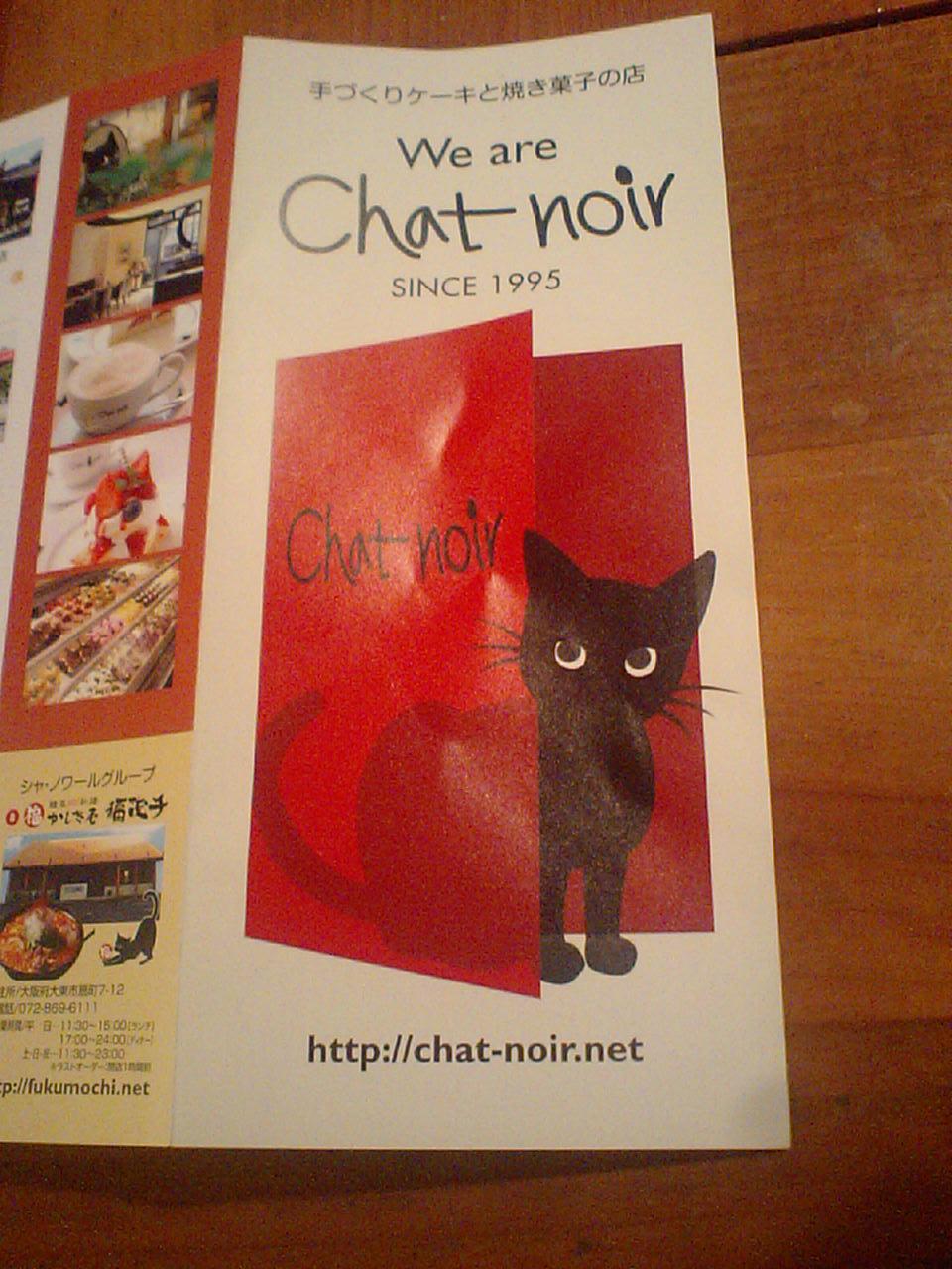 猫とケーキ それから天ぷら_f0128542_23452071.jpg