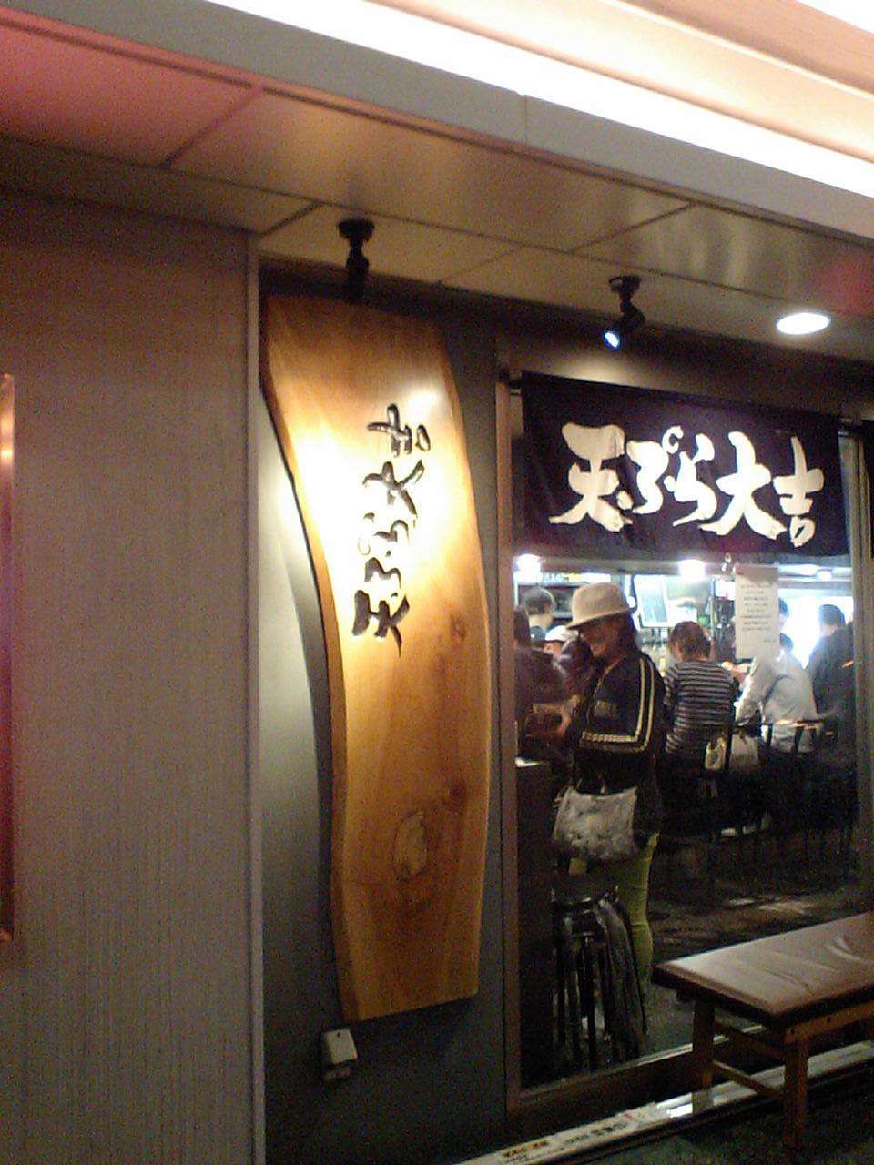猫とケーキ それから天ぷら_f0128542_2356505.jpg