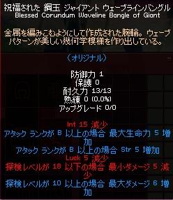 f0191443_2173758.jpg