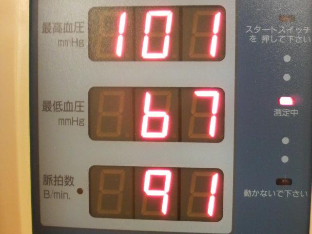 血圧_e0114246_1847810.jpg