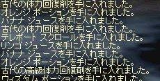 e0064647_13639100.jpg