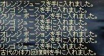 e0064647_1364779.jpg