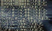 e0064647_1434159.jpg