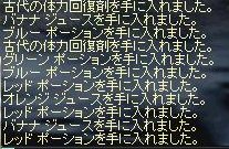 e0064647_1434964.jpg
