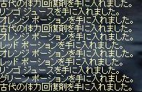 e0064647_1435717.jpg