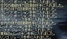 e0064647_1441567.jpg