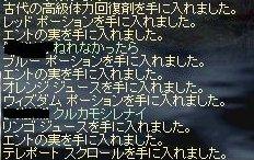 e0064647_1481651.jpg
