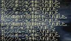 e0064647_1482898.jpg
