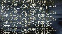 e0064647_1483494.jpg