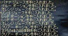 e0064647_1484057.jpg