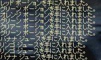 e0064647_153508.jpg