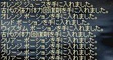 e0064647_15356100.jpg