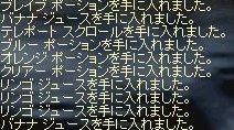 e0064647_1541456.jpg