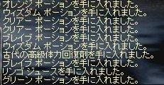 e0064647_1542256.jpg