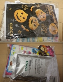 Halloween_c0118352_47393.jpg