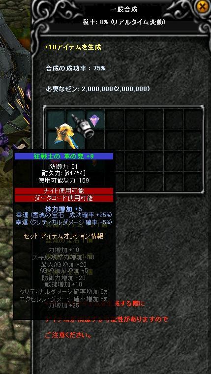 b0149467_13044100.jpg