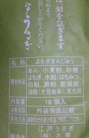 b0097275_23182161.jpg