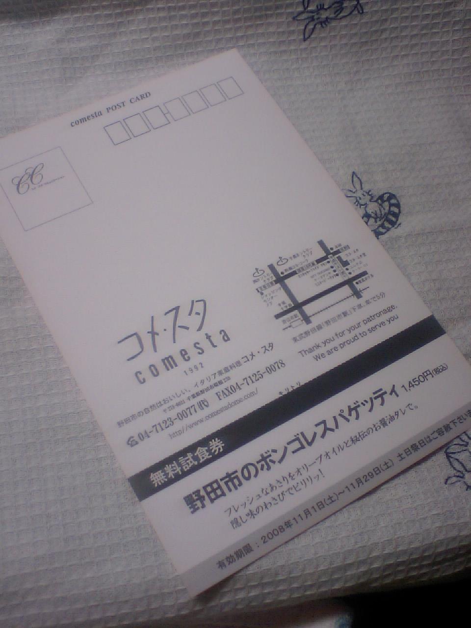 b0089483_1865883.jpg