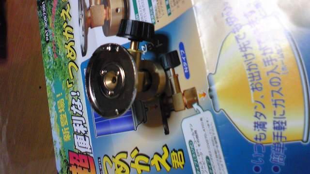 f0150393_20341020.jpg