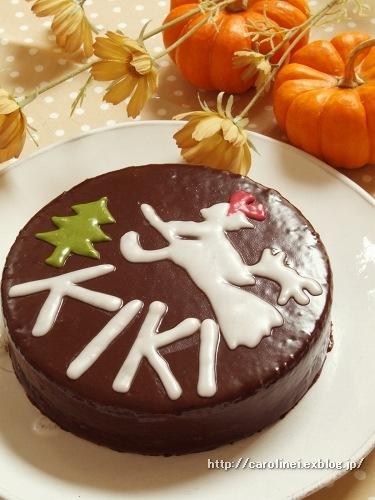 Happy Halloween!_d0025294_18553844.jpg