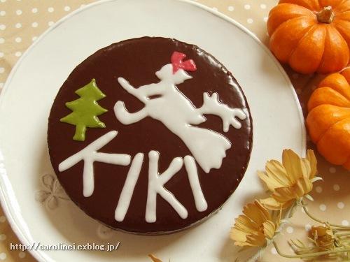 Happy Halloween!_d0025294_18555642.jpg