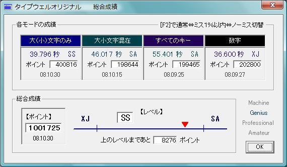 c0111695_330780.jpg