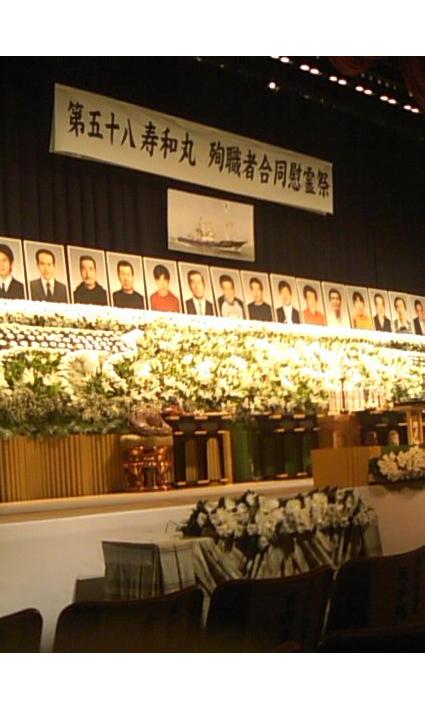 第五十八寿和丸殉職者合同慰霊祭、潜水調査による原因究明求める嘆願署名へ_e0068696_2129424.jpg