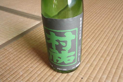 お酒_e0054299_932860.jpg