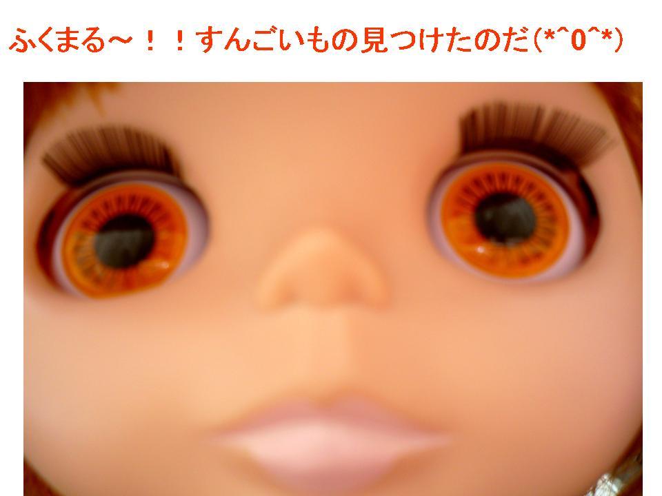 b0129300_17541528.jpg