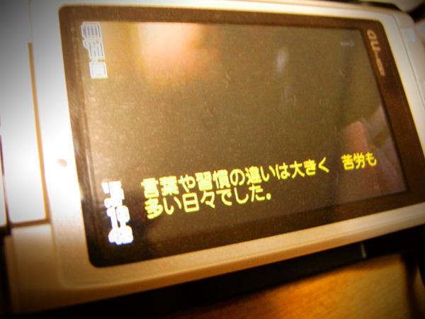 b0133911_20351673.jpg