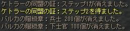 b0062614_3431876.jpg