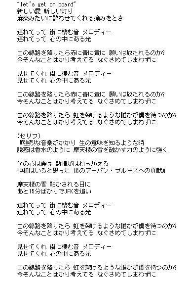 小沢健二 ある光 歌詞 - 歌ネット - uta-net.com
