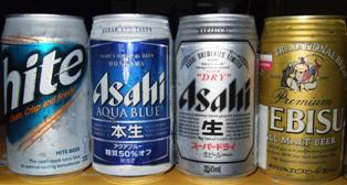 ヤップのビール ア・ラ・カルト_a0043520_1283041.jpg