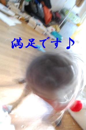 c0130324_21495665.jpg