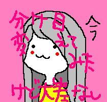 c0088343_1637258.jpg