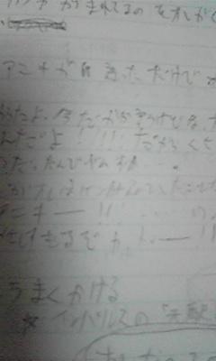 b0139944_7314035.jpg