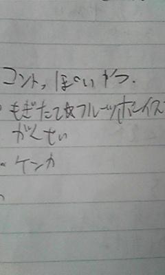 b0139944_7505388.jpg