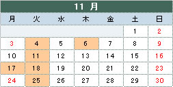 11月のイベントと休みのお知らせ_a0043747_17124094.jpg