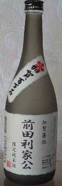 さっきTVでウエンツが・・・・ 金沢 やちや酒造へ_f0193752_130499.jpg
