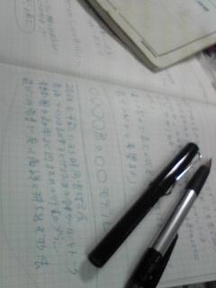 f0184655_1656218.jpg