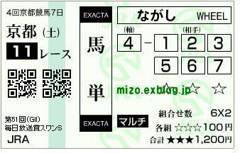 b0042567_12354921.jpg