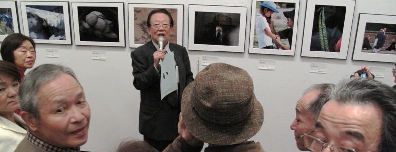 08年11月国民文化祭表彰式_c0129671_21463247.jpg