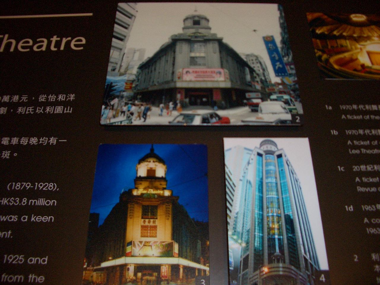 香港文物探知館_e0155771_21432735.jpg