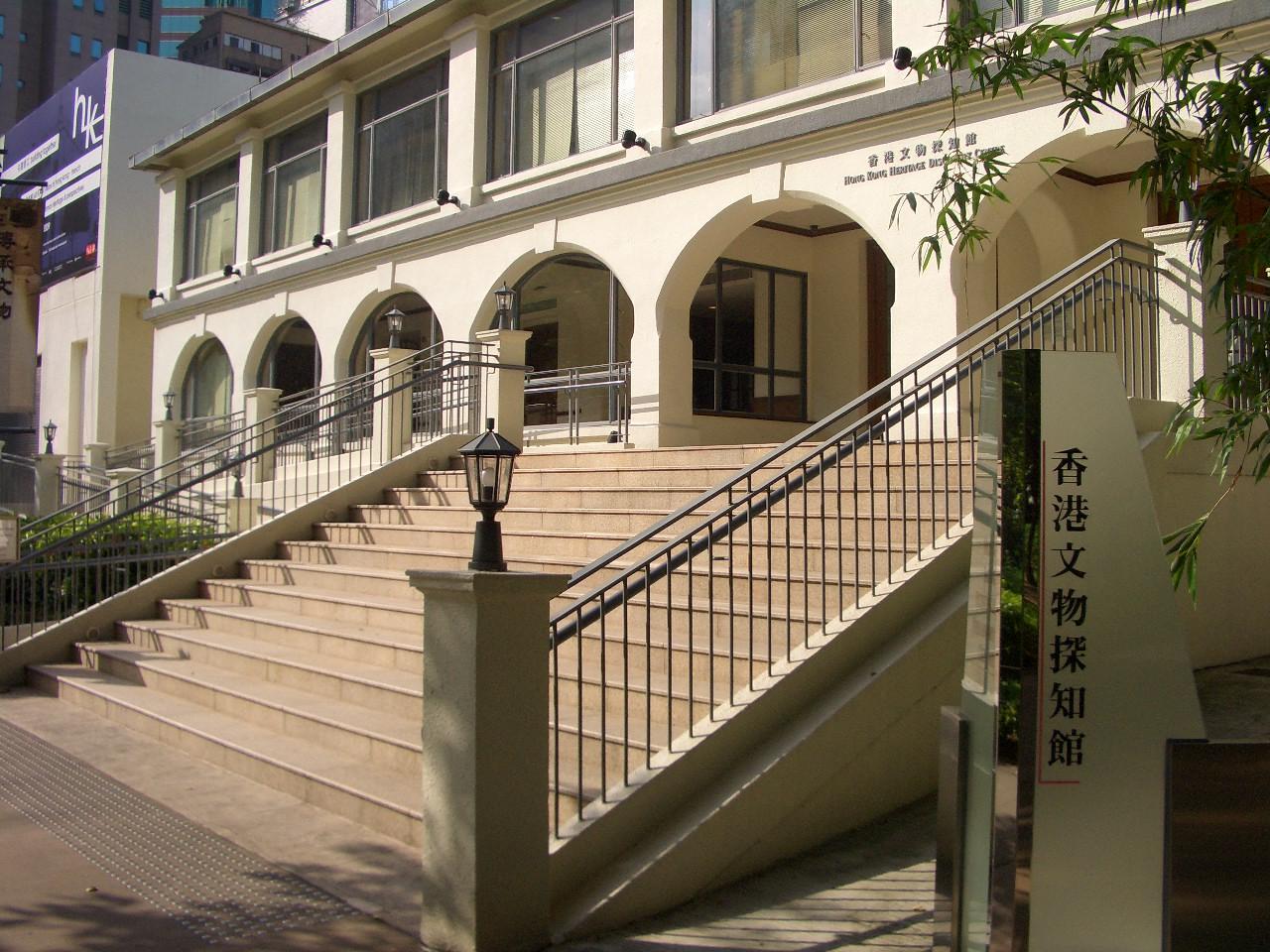 香港文物探知館_e0155771_21491988.jpg