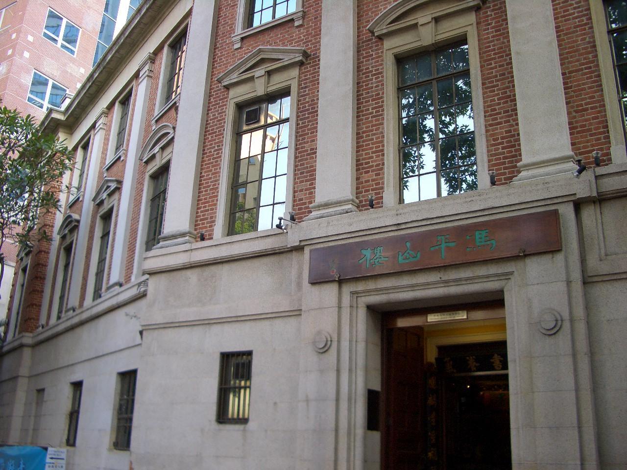 香港大学美術博物館_e0155771_219512.jpg
