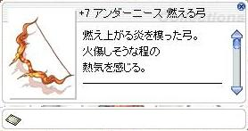 f0034175_10271267.jpg