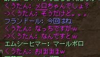 c0022896_1245139.jpg
