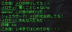 c0022896_12455869.jpg