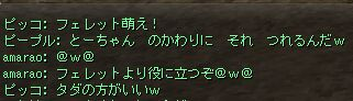 c0022896_12461261.jpg