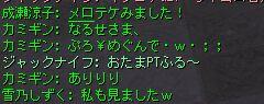 c0022896_12462664.jpg